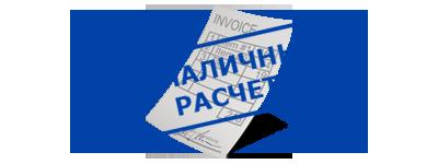 invoice_